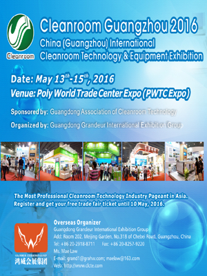 Guangzhou International Cleanroom Technplogy & Equipment Exhibition